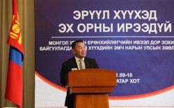 """Монгол Улсын Ерөнхийлөгч Х.Баттулга """"Эрүүл хүүхэд эх орны ирээдүй"""" хүүхдийн эмч нарын улсын зөвлөгөөнд үг хэллээ"""
