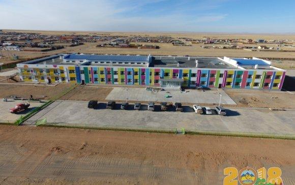 Сургууль, цэцэрлэгийн цогцолбор барилгыг шинээр барив
