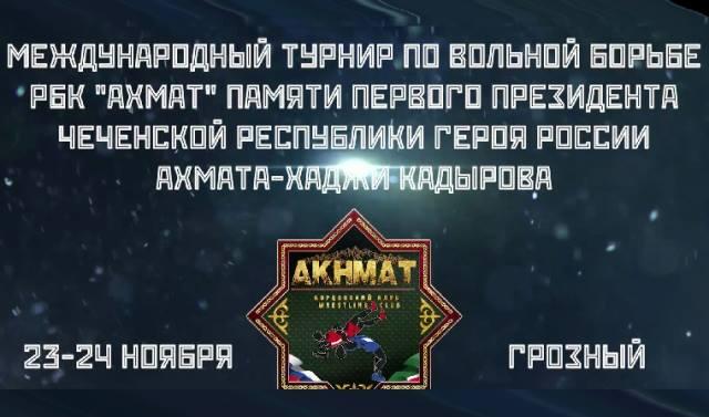 """""""U-23""""-ын ДАШТ-д оролцсон эрэгтэй бөхчүүд Грозныйд зодоглоно"""