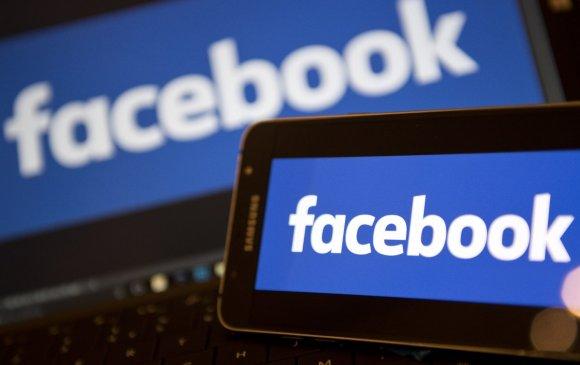 Фейсбүүкээр охиноо дуудлага худалдаанд оруулан, зарсан хэрэг гарчээ