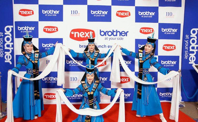 Brother брэндийн албан ёсны нээлт Монголд