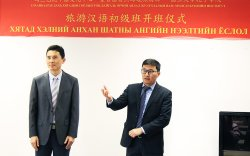 Аялал жуулчлалын салбарт ажиллагсад Хятад хэлний сургалтад хамрагдаж эхэллээ