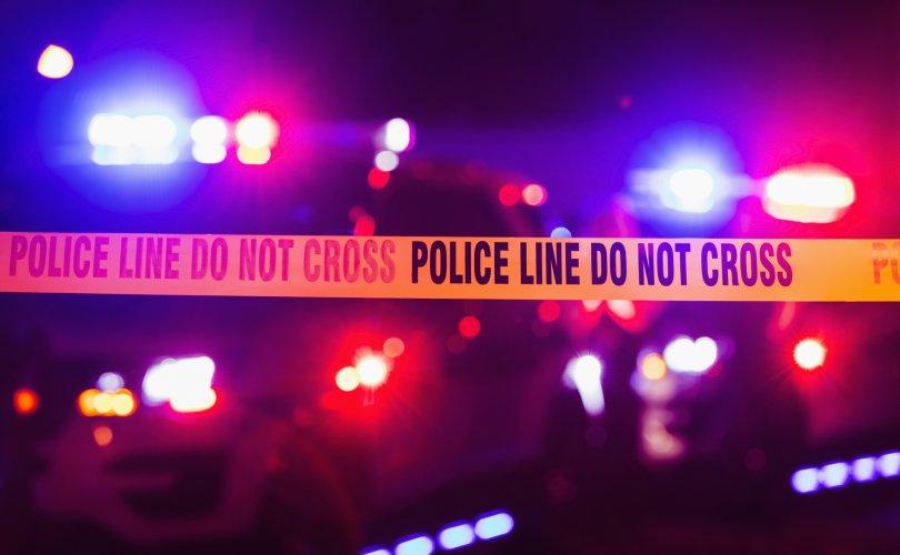 Чикагод зэвсэгт халдлага гарч дөрвөн хүн амиа алджээ
