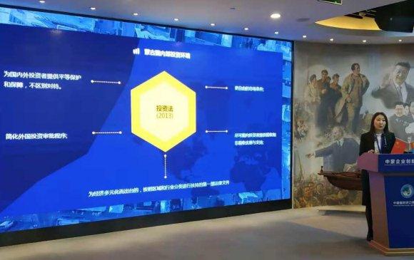 Хятад-Монголын ААН-ийн Инновацийн хамтын ажиллагааны форум боллоо