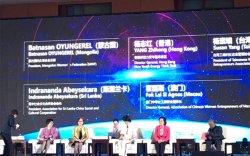 Олон улсын бизнес эрхлэгч эмэгтэйчүүдийн чуулганд оролцлоо