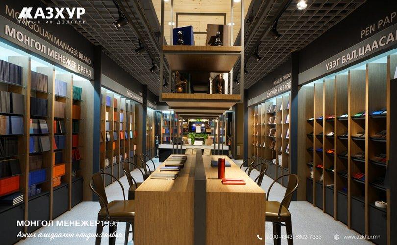 Монголын анхны дэвтрийн дэлгүүрийг танилцуулж байна