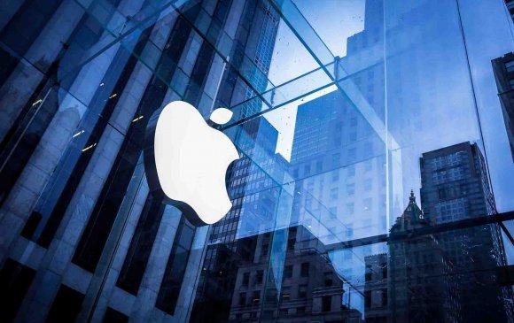 Apple чинээлэг хүмүүст зориулагдана