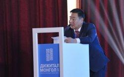 """""""Дижитал Монгол"""" хэлэлцүүлгийг зохион байгуулав"""