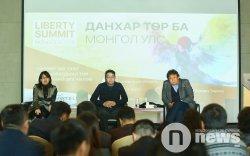 Liberty Summit: Бизнесменүүдэд туслахгүй байж тус болооч