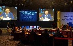 Монголын засаглал илүү шударга, хариуцлагатай, нээлттэй болох бодлого, хөтөлбөр тууштай хэрэгжинэ