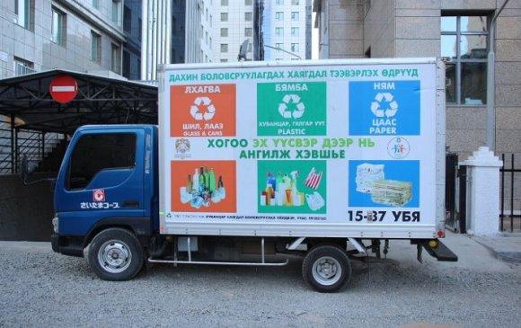 Хан-уул дүүрэг ангилагдсан дахивар хог хаягдлаа тээвэрлэж эхэллээ