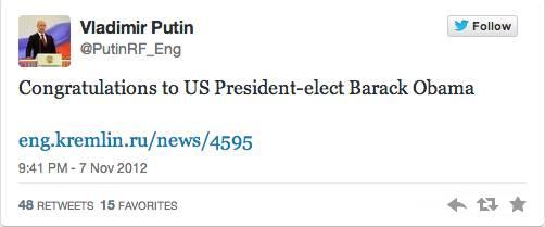 Твиттерт Путины нэртэй хуурамч хаягуудыг устгажээ