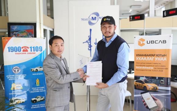Монголын цахилгаан холбоо ХК, Онлайн такси үйлчилгээний ЮБИКАБ ХХК хамтран ажиллана