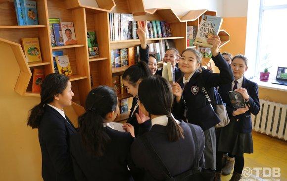 Улсын хэмжээнд 28-н сургуулийн номын санг тохижууллаа