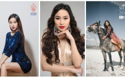 Мисс Б.Мөнхчимэг олон улсын тэмцээнд оролцохоор Шанхай хотыг зорьжээ
