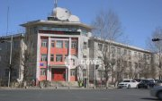 Улаанбаатар хотод 10-12 градус дулаан байна