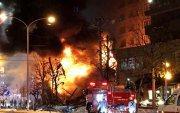 Японд зоогийн газарт дэлбэрэлт болж, 42 хүн гэмтэж бэртжээ