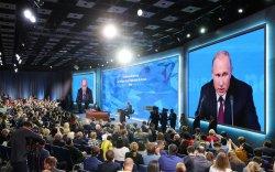 Путин оны төгсгөлд зохион байгуулдаг хэвлэлийн хурлаа хийж байна
