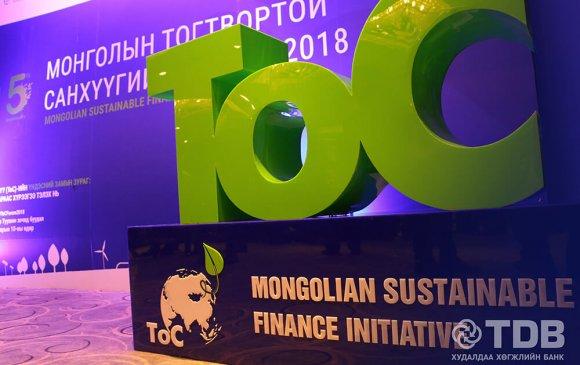 """""""Монголын тогтвортой санхүүжилтийн форум 2018"""" амжилттай зохион байгуулагдаж өндөрлөлөө"""