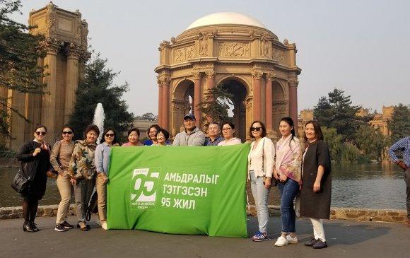 Монголын эмч мэргэжилтнүүд АНУ-д болсон олон улсын арга хэмжээнд оролцлоо