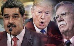 АНУ Венесуэлийн Ерөнхийлөгчийн амь насанд халдахыг оролдсон гэв