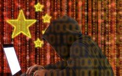 АНУ Хятадын хоёр хакерыг баривчиллаа