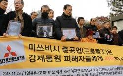 """""""Өмнөд Солонгос, Японы харилцаанд сэв суулгахыг хүсэхгүй байна"""""""