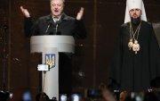 Украин шашнаа Оросоос тусгаарлав