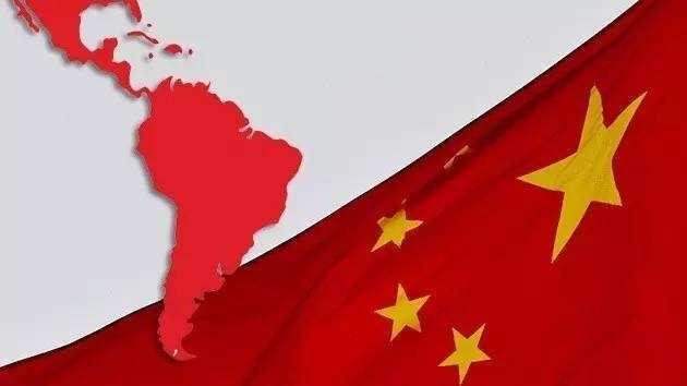 Хятад улс Латин Америкийн хоёр дахь том түнш боллоо