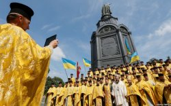 Украин, ОХУ-ын сүм хийдүүд өрх тусгаарлалаа