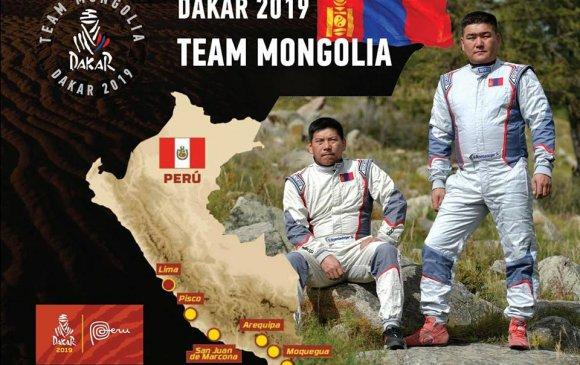 Дакар раллид уралдах Монголын баг Перуд очжээ