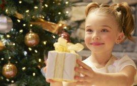 Шинэ жилийн сюрприз