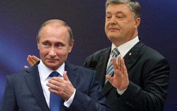 """""""ОХУ, Украины нөхөрлөл, хамтын ажиллагаа, түншлэлийн гэрээ""""-г цуцаллаа"""
