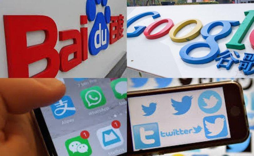 Хятад авлигатай тэмцэх илдээ технологийн компаниуд руу далайлгаж эхлэв