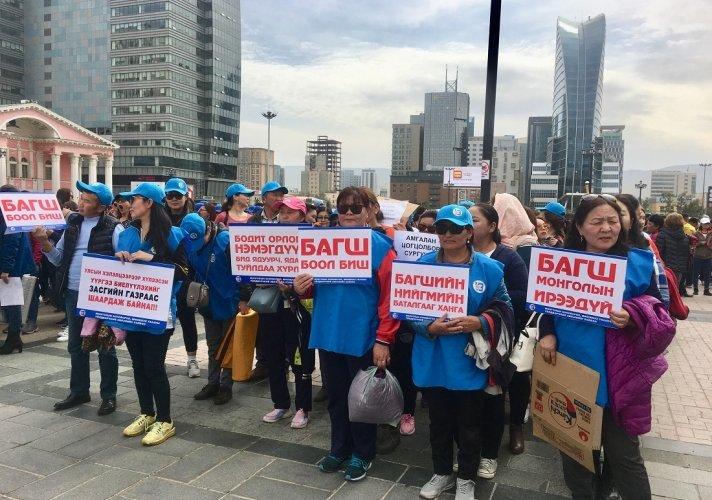 ТЭРСЛҮҮ ҮГ: Монголын багш нар уншихыг хориглоно
