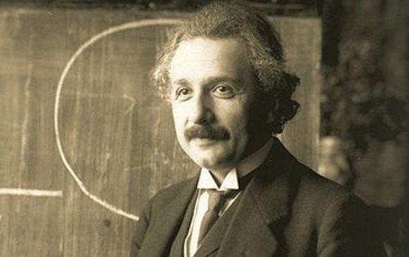 Эйнштейний бичсэн бурхны тухай захидал 2.9 сая ам.доллараар зарагджээ