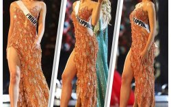 Филиппиний мисс ДОХ-ын эсрэг ажиллана