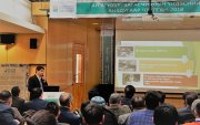 Монголын Ан Агнуур, Загасчлалын үндэсний анхдугаар чуулган боллоо