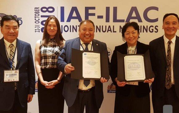 Монгол улс IAF-ын олон талт харилцан хүлээн зөвшөөрөх хэлэлцээрт нэгдэн орлоо