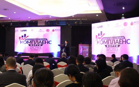 КОМПЛАЕНС ФОРУМ: Монгол Улсын эдийн засаг эмзэг хэвээр байна