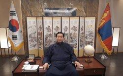 Жон Жэ Нам: Авлигатай тэмцдэг Солонгосын туршлагыг монголчууд ашиглаасай