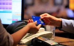 Төрийн үйлчилгээний төлбөрөө Төрийн банкны ПОС төхөөрөмжийг ашиглан төлөөрэй