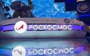 """""""Роскосмос"""" 1,5 их наяд рублийн өртөг бүхий супер пуужин үйлдвэрлэнэ"""