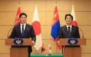 Монгол, Япон хоёр улсын Ерөнхий сайд нар хамтарсан мэдэгдэл гаргав