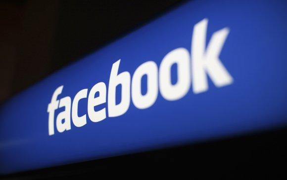 """""""Facebook""""-ийн төв байранд түгшүүр зарлажээ"""