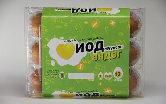 Иоджуулсан өндөг энгийн өндөгтэй адил үнэтэй