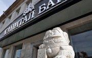 """""""Капитал"""" банкны төв байранд нэгжлэг хийжээ"""