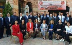 Олон улсын семинарт оролцов