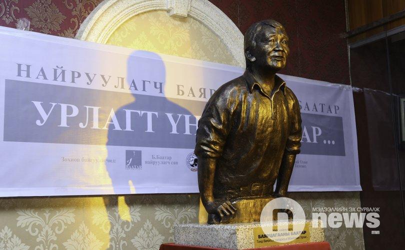 """""""Урлагт үнэн амьдар""""-хуйн эзэн Б.Баатар"""