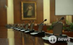 МАН-ын бүлэг, АН-ын зөвлөл хуралдана